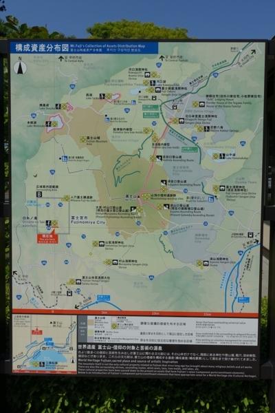 世界遺産・富士山の地図