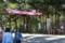 富士芝桜まつりの入口