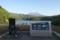 西湖とチャリ