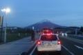 さらば富士山