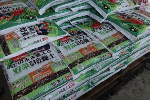 野菜用の培養土