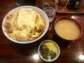 大カツ丼(1000円)