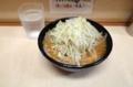 みそつけ麺(汁)