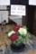 開店17周年を祝う花
