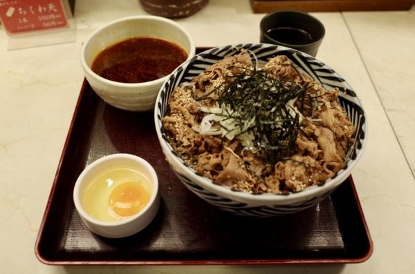 旨辛・牛肉そば【特盛】(960円)