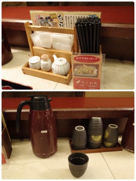卓上の調味料とお茶