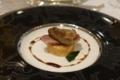 フォアグラのポラレと鴨胸肉のコンフィ 林檎のパンケーキ添え 黒蜜と