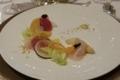 かんぱちのマリネと根菜のフュレ 柑橘の香り 四季菜のサラダ仕立ての