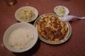 麻婆豆腐・ライス・サラダ・お新香