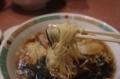 ラーメン麺リフト