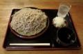 特選 牡丹蕎麦【大盛550g】(800円)+鯖出汁変更(0円)
