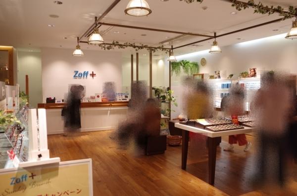Zoff+銀座マロニエゲート店