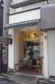 らーめん大(DAI)○虎 京成大久保店