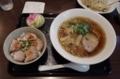 ラーメンセット【ミニチャーシュー丼付き】(800円)