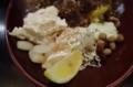 2,らっきょう、4,ポテトサラダ、9,豆サラダ〈バジル風味〉