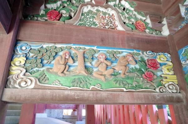 弁天堂の三猿
