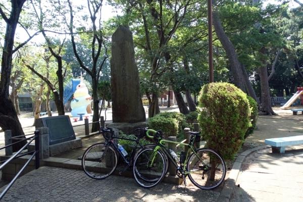 習志野騎兵旅団発祥の地碑
