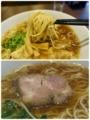 麺リフトとチャーシュー