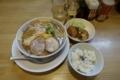 からあげ定食(870円)+麺大盛(100円)