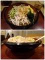 冷やし山菜そば(950円→800円)+大盛(100円)