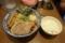 1号ラーメン(750円)+麺大盛(100円)+ライス(150円)