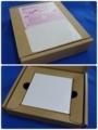 郵送された箱