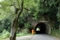 小トンネルの連続が続く
