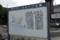 ガリバーメルヘン広場の案内