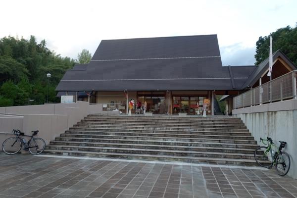 大津市立おごと温泉観光公園