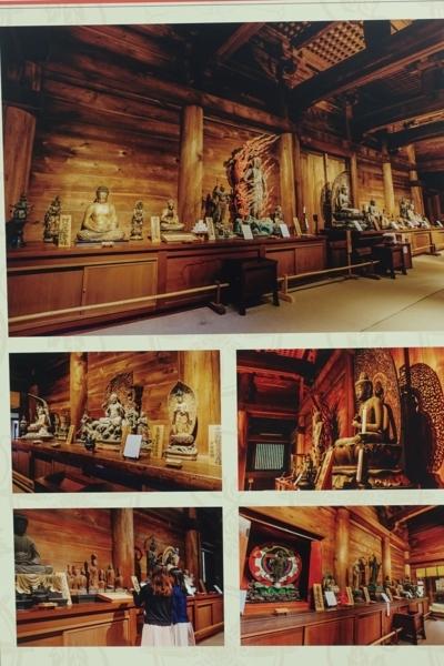 金堂内の展示