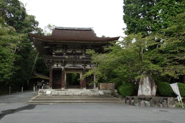 仁王門側の入口