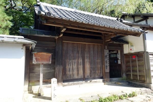 埋木舎の門