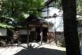 埋木舎玄関
