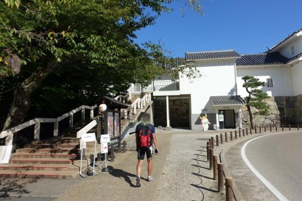 開国記念館
