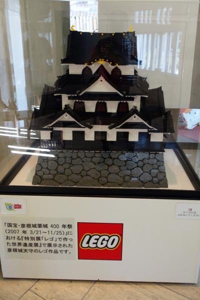 レゴの彦根城