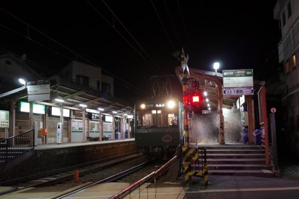 叡山鉄道 一乗寺駅