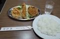 本日のランチ【エビフライ,メンチカツ】(500円)