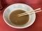 スナスープ