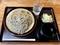 北海道摩周産地粉切り新蕎麦【大盛500g】(800円)+鯖出汁変更(0円)