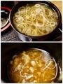 鯖出汁鬼おろし蕎麦湯