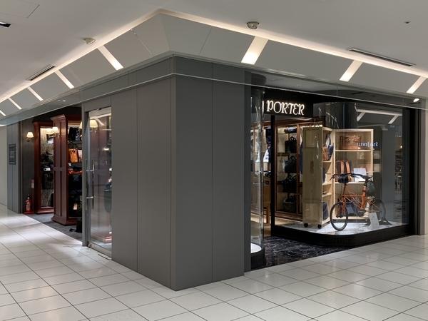 PORTER 丸の内店