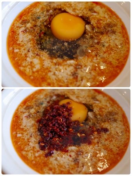 つけ汁に生卵と辛味調味料を投入