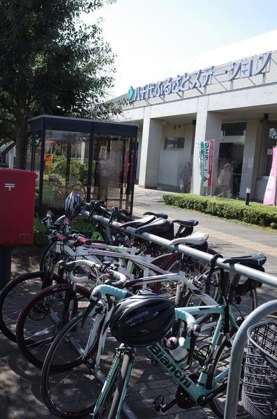 道の駅・八千代ふるさとステーション