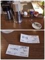 卓上の調味料と食券