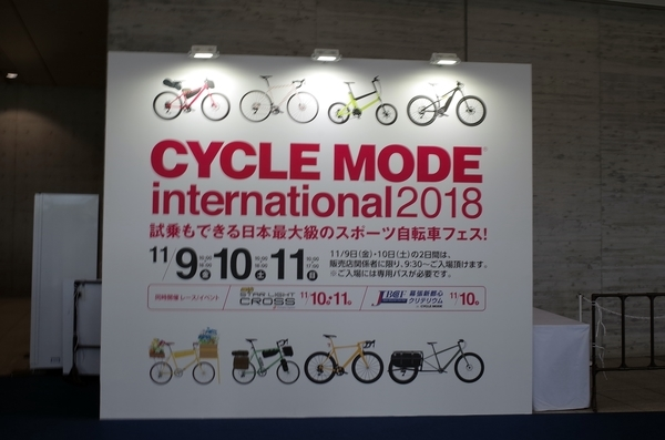 CYCLE MODE international 2018