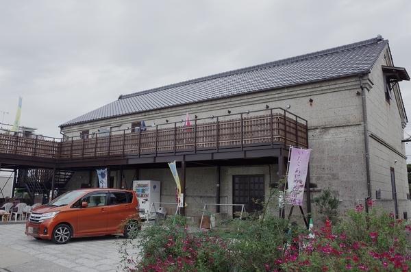 北斎遊学館