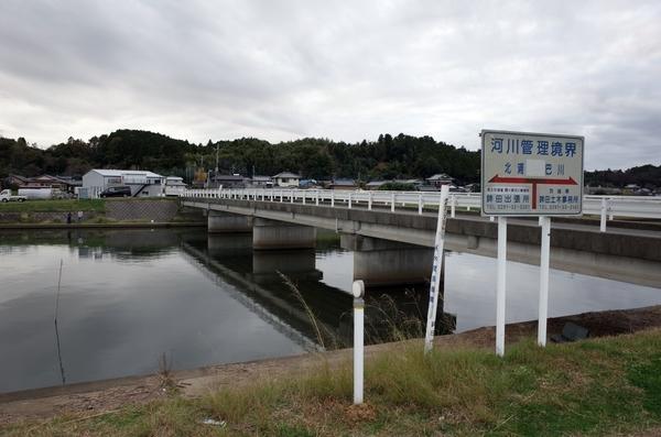 北浦と巴川の境界線の橋