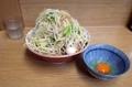 ラーメン豚入り(850円)+うずら【5コ】(100円)+生玉子(50円)