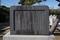 伯理記念碑保存会の石碑
