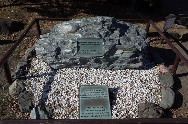 ペリー出生地の記念石